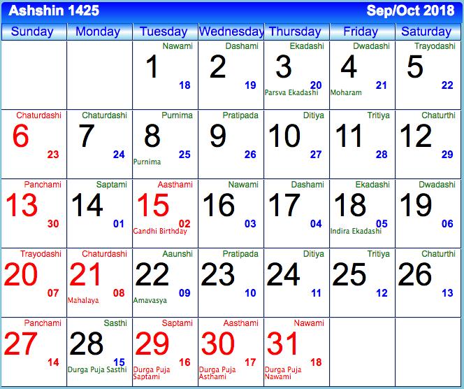 Calendar 2019 Bengali