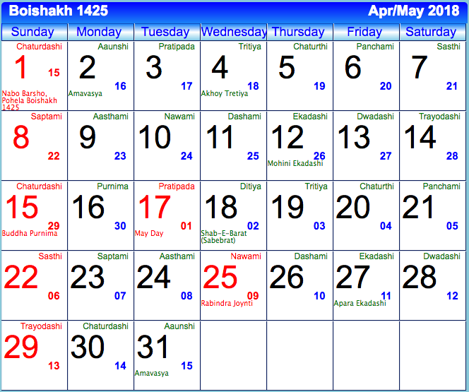 calendar 2018 india with holidays and festivals pdf download