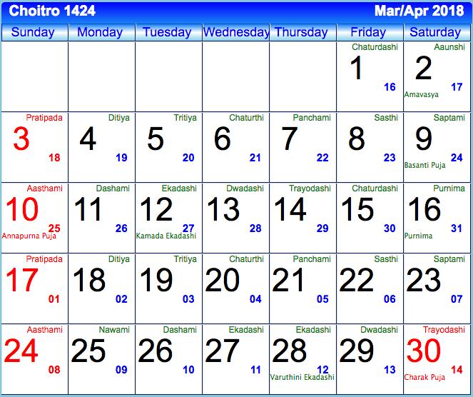 Bengali Calendar Pdf