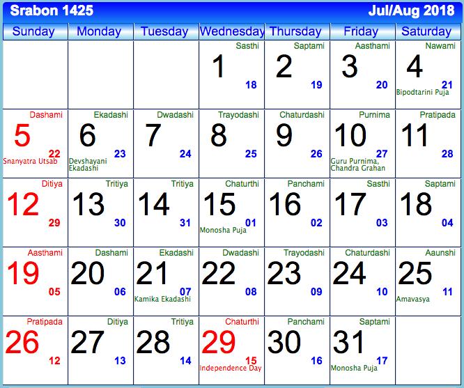 1430 bengali calendar free, 2023 & 2024 bengali calendar, download.